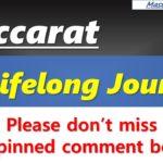 Baccarat, a lifelong journey [#百家乐 #바카라 #バカラ #bacará #баккара́ #บาคาร่า]