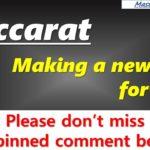 Baccarat, making a new leap forward  [#百家乐 #바카라 #バカラ #bacará #баккара́ #บาคาร่า]