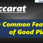 Baccarat, some common features of good players [#百家乐 #바카라 #バカラ #bacará #баккара́ #บาคาร่า]