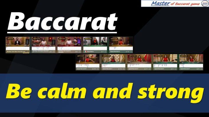 Baccarat, Be calm and strong [#百家乐 #바카라 #バカラ #bacará #баккара́ #บาคาร่า]